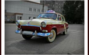 Машины: автомобиль, ретро, волга