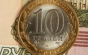 Разное: Рубли, деньги, монета