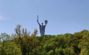 Город: Украина, статуя, Родина-Мать, Батьківщина-Мати, Київ, Україна, 1981, СССР, деревья, парк, весна, май