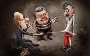 Рендеринг: Яценюк Арсений, Порошенко Петр, карикатура
