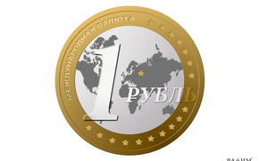 Абстракция: Россия, валюта, деньги, бизнес, дизайн