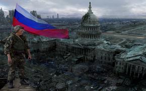 Разное: Россия, США, Капитуляция, война, разрушение, будущее