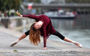 Настроения: Anastasiya, балерина, танец, поза, набережная, настроение