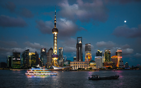 Город: shanghai, china, китай
