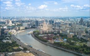 Город: Россия, Москва, Вид на центр города