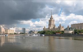 Город: Russia, Moscow, Hotel Radisson Ukraine, Юрий Дегтярёв