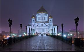 Город: Москва, Патриарший мост, Собор Христа Спасителя, Юрий Дегтярёв