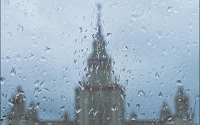 Город: Москва, МГУ, Дождливый сентябрь, стекло, капли