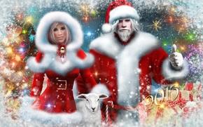 Праздники: ноный год, дед мороз, снегурочка