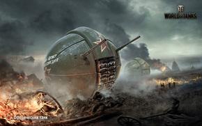 BARRIL, cielo, Tanque Esférico, llama, tanque, hierro, casa, fumar, fuego, World of Tanks, nubes