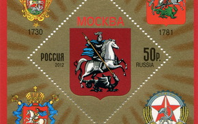 Art, stamp, coat of arms, Moscow, Moscow, St. George the Victorious in silver armor and a blue mantle on a silver horse, striking golden spear black serpent