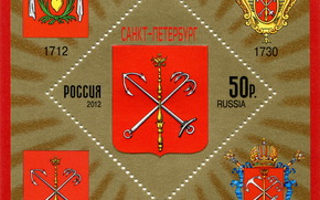 Art, stamp, petersburg, Saint Petersburg, red heraldic shield with its field of two silver anchors
